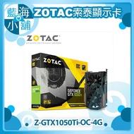 (blue Ocean Small Shop) Zotac The Teddy Gtx1050ti Oc 4g Display Card