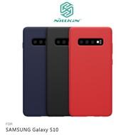 NILLKIN SAMSUNG Galaxy S10 感系列液態矽膠殼
