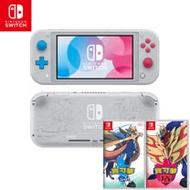 Nintendo Switch Lite 主機【蒼響/藏瑪然特】+ NS『寶可夢 劍/盾』遊戲片