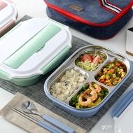 304不銹鋼分格飯盒 學生便當盒兒童保溫餐盤微波爐餐盒