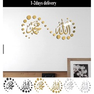 Muslim Acrylic Mirror Sticker Bedroomb Removable Wall Sticker Home Decor Wallpaper 1-2days delivery