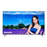 【Philips 飛利浦】70型 4K HDR 顯示器+視訊盒 70PUH6774