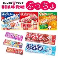 日本 UHA味覺糖 普超條糖 噗啾條糖 50g 噗啾糖 噗啾軟糖 普超條糖 軟糖