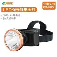 康銘強光家用迷你頭戴式手電筒超亮戶外釣魚頭燈充電式鋰電探照燈
