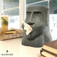 摩艾 石像 造型 衛生紙盒 抽取式 面紙盒 置物盒 收納盒 衛生紙 紙巾 復活島 居家 創意  『無名』 Q01112