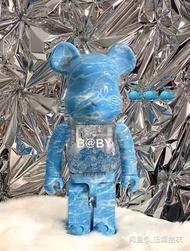 bearbrick Starry Sky Qianqiu Violent Bear Van Gogh Sunflower Blocks Bear Joint Ring Bear Blind Box Decoration 1000%