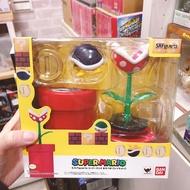 台中玩具部落客 現貨 代理 正版 SHF 超級瑪利 馬力歐 瑪利兄弟 瑪利歐 可動 玩具 配件包 食人花 公仔