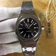 Audemars Piguet Royal Oak Men's Watch