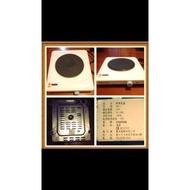 飛騰電爐RM-5