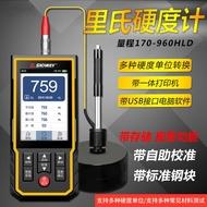 金屬硬度計里氏硬度計 便攜式里氏硬度測試儀洛氏硬度計
