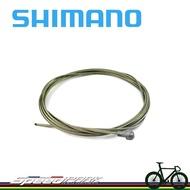 【速度公園】原廠 SHIMANO SUS 公路車煞車內線 不鏽鋼 單條價 205cm 自行車 單車 煞車線 制動線