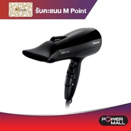 Panasonic EH-NE81-KL Hair Dryer 2500 Watt Black