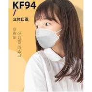 พร้อมส่ง10 ชั้น/ hp5552 แมสเด็กเกาหลี kf94 หน้ากากลายการ์ตูน กันฝุ่น pm2.5 หน้ากากอนามัยเด็ก/ผู้ใหญ่