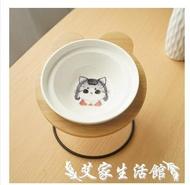 貓碗架寵物碗架水碗貓碗雙碗固定陶瓷貓碗架可愛狗碗貓食盆斜口保護頸椎  【限時特惠】