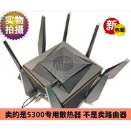 Hxc Asus Rt-Ac5300Gt-Ac5300Gt-Ax11000 Body Custom Router Radiator Base