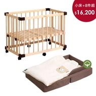 日本 farska 多功能嬰兒床(小)+可攜式床墊8件組 FIT-有機棉 好窩生活節