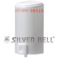 華實給皂機 SBD-069MS 500ml 噴霧式 可放酒精消毒液 可重覆充填 手動按壓給皂機 手指消毒器