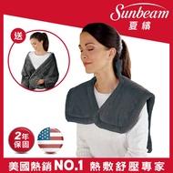 【超值1+1組】美國Sunbeam 夏繽 電熱披肩XL 氣質灰(加大款)+柔毛披蓋式電熱毯(氣質灰)