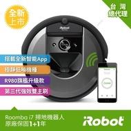 【iRobot】Roomba i7 智慧地圖 wifi 客製化APP 掃地機器人 總代理保固1+1年(防疫從居家做起 限時下殺6折起)