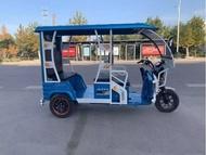 Brand New Electric 3wheels Ebike