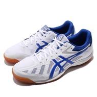 【asics 亞瑟士】桌球鞋 Attack Hyperbeat 3 男鞋 亞瑟士 膠底 防滑 適合多種場地 白 藍(1073A004110)