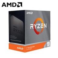 AMD【16核】Ryzen9 3950X 3.5GHz(Turbo 4.7GHz)/16C32T/快取72MB/105W/無風扇/代理商三年保固