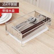 304不銹鋼消毒柜筷子筒瀝水籠架餐具收納盒廚房拉籃筷子盒接水盤