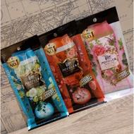 【蘭諾】日本NO.1 衣物香香豆/芳香豆 P&G正品 (草木&玫瑰&石柳) 試用包-40ml