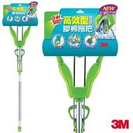【3M】高效型免沾手膠棉拖把綠色