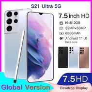 Sansumg S21 7.5นิ้ว 8GB RAM+512GB ROM 6800MAh โทรศัพท์มือถือ จอใหญ่ มือถือ New smarhone Android9.1 phone รองรับเกม Mobile phone full HD screen สมาร์ทโฟน มือถือtp