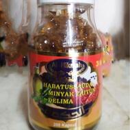 Al-hikmah Capsules 3 In 1 (habbatus Sauda + Olive Oil + Pomegranate)