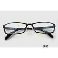 現貨Nikon近視眼鏡架 男款全框近視眼鏡框 純鈦超輕眼鏡框