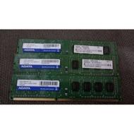 含稅 終身保固 威剛 DDR3 2G DDR3 1600 2GB PC3-12800 單面顆粒 02雙063