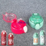 美國babycare不銹鋼保溫杯杯蓋兒童水杯吸管蓋子水壺密封圈配件。44239