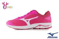 Mizuno 美津濃 大童 成人女款 WAVE RIDER 22 JR 慢跑鞋 運動鞋 H9244#粉紅 奧森