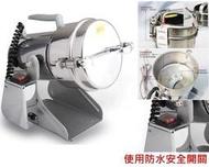 [廠商直銷] 1000克110V 搖擺式磨粉機 藥材粉碎機中藥粉碎機 五穀磨粉機 自己磨胡椒粉最安心