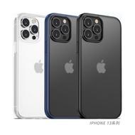 【霧感防摔】iPaky 軟邊框防刮防指紋 iPhone 13 Pro Max 12 11 iX/XS 手機殼 保護殼