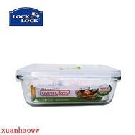 樂扣LLG431 樂扣格拉斯750ML長方形微波爐耐熱玻璃保鮮盒飯盒