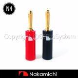 Nakamichi Speaker Banana Plugs (N4) บานาน่านากามิชิ 24K Gold plated 1คู่