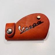 現貨Vespa鑰匙皮套  Vespa鑰匙套 LX 春天 衝刺 復古 皮革 品味 質感 晶片鑰匙