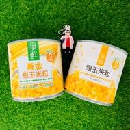 【爭鮮】甜玉米粒  黃金甜玉米粒 340g/罐,24罐/箱