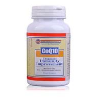美國原裝進口瑞福瑞牌輔酶Q10膠囊 水溶性還原型輔酶q10保健品OEM