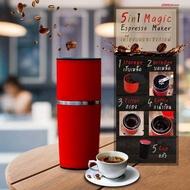 JCoff เครื่องบดกาแฟ เครื่องบดเมล็ดกาแฟ และชงกาแฟสด เครื่องทำกาแฟสด ที่ชงกาแฟ ขนาดเล็ก 5 in 1