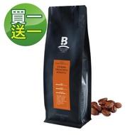 【MR. BROWN Cafe】精品咖啡豆 衣索比亞 耶加雪菲 阿朵朵合作社 G1 250g(買一送一)