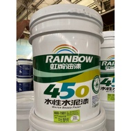 🌈【騰藝油漆】虹牌 450 平光 水泥漆 5加侖 內牆用 油漆