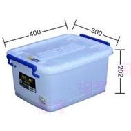 聯府 KEYWAY 滑輪整理箱(底輪) 置物櫃/抽屜櫃 K300