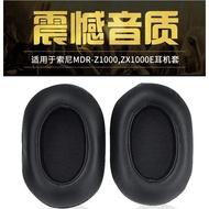 適用于SONY MDR-Z1000耳機套海綿套 ZX1000E頭戴式耳罩耳綿耳墊