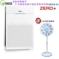 【韓國製造 週年慶加贈14吋DC涼風扇】Winix ZERO+ 自動除菌離子+抗寵物病毒加強版空氣清淨機