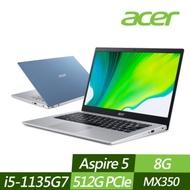 ACER 宏碁 A514-54G-580X 14吋效能筆電 i5-1135G7/MX350 2G獨顯/8G/512G PCIe SSD/Win10