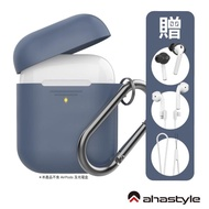 【AHAStyle】AirPods 1&2代 藍芽耳機保護殼 掛鉤矽膠保護套 深藍色(超薄掛勾款)